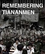 TiananmenEbookCoverEnglish.jpg