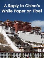tibetanEbook.jpg