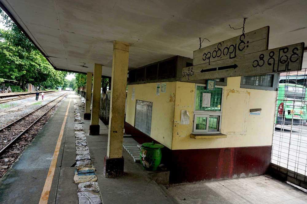 A deserted station along the route. (Myo Min Soe/RFA)