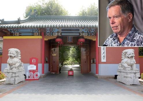 FBI secretly investigating respected US oceanographer's China ties