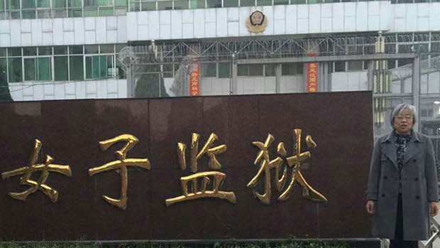 Police in China's Shanxi Detain Nine Protestant House Church Members
