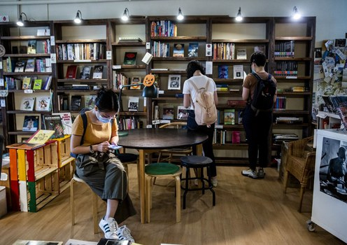Book supporting Western powers' 1900  invasion of China disappears from Hong Kong bookstores