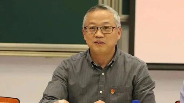 Fudan University Party Secretary's Murder Rocks Chinese Academia