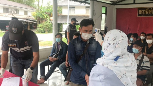 Forty Lao Prisoners Found Infected With COVID-19