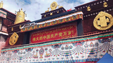 A banner praising the Chinese Communist Party hangs from the front of the Jokhang Temple in Tibet's regional capital Lhasa in an undated photo.