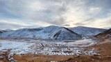 Dza Wonpo township in Sichuan's Kardze Tibetan Autonomous Prefecture is shown in an undated photo.