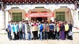 Teachers and staff at the Gyalten School in Sichuan's Kardze Tibetan Autonomous Prefecture are shown in an undated photo.