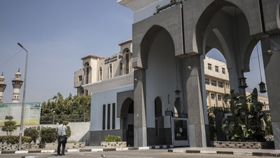 The entrance to Al Azhar University in Cairo, Egypt, Aug. 6, 2019.